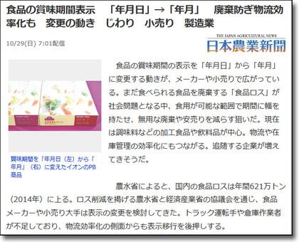 Yahoo2_2