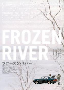 Frozenriver