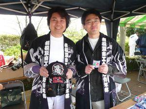 Kaigisyo