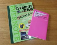 Everrnote
