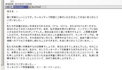 Wiki_2