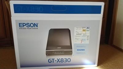 Gtx830