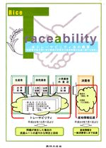 Traceability1