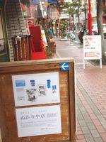 Akira_nukariya2